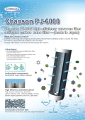 Chanson Water Ionizer Replacement Filter PJ6000