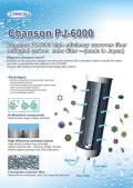 Chanson-Water-Ionizer-Replacement-Filter-PJ6000
